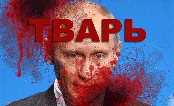 """В Берлине активисты принесли к Рейхстагу сотни """"окровавленных медвежат"""" для Путина - Цензор.НЕТ 9192"""