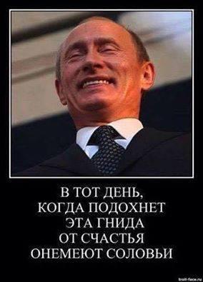 Путин - азартный игрок и это может быть опасно, -  генерал бундесвера о возможности применения РФ ядерного оружия - Цензор.НЕТ 7697