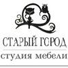 Кухонные уголки столы и стулья Москва