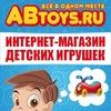 ДЕТСКИЕ ИГРУШКИ АБТОЙС