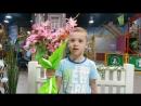 Флористика. Амир, 6 лет. Букет Мой любимый цветочек.