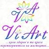 Центр здоров'я та краси ViArt Тернопіль