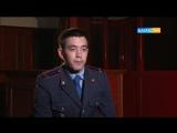 13 қазан 19:05-те «Қылмыс пен жаза». «Жас қарақшылар». Алматы облысы