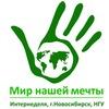 """Фестиваль """"Интернеделя"""" 2013 - 2016"""