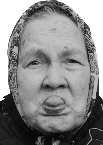 порнофото старых бабушек