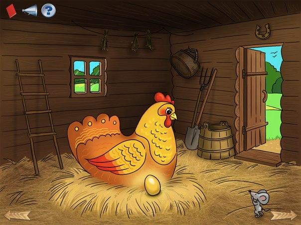 Крысы воруют яйца прям из куриц? оО | Крупнейший