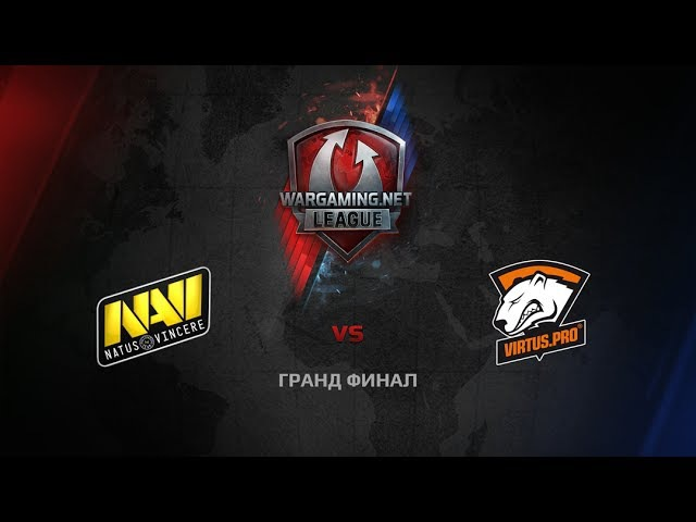 WGL NAVI VS VIRTUS.PRO GRAND FINAL