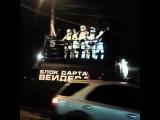 Блок Дарта Вейдера в Одессе 2015