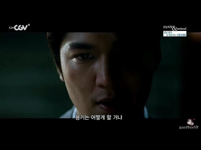 150324 CGV주말앤영화 강남1970컷