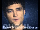 Юрий Шатунов - Мой дождик арт-видео