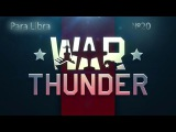 War Thunder. Мои танки США и Вермахта. 20 видео.