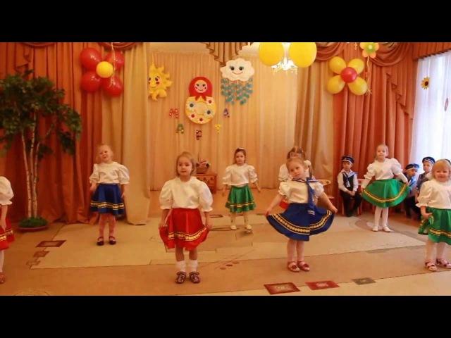 Мы милашки-куклы неваляшки. Танец 4-5 лет
