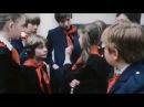 Гостья из будущего (5 серия) (1984) Полная версия