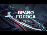 Украина. Бои местного значения.