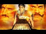 Arundhati - Blockbuster Telugu Dubbed Hindi Movie - Aushka, Sonu Sood | Hindi Movies 2014 Full Movie