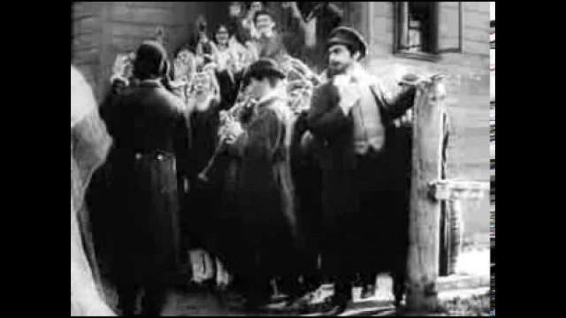 ЛЕХАИМ 1910 САМЫЙ СТАРЫЙ В РОССИИ ЕВРЕЙСКИЙ ФИЛЬМ Lekhaim