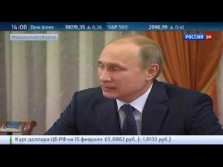 Путин доверил воспитание детей