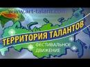 Гран При Дом танца Кувырком г Ростов на Дону Силен поливает