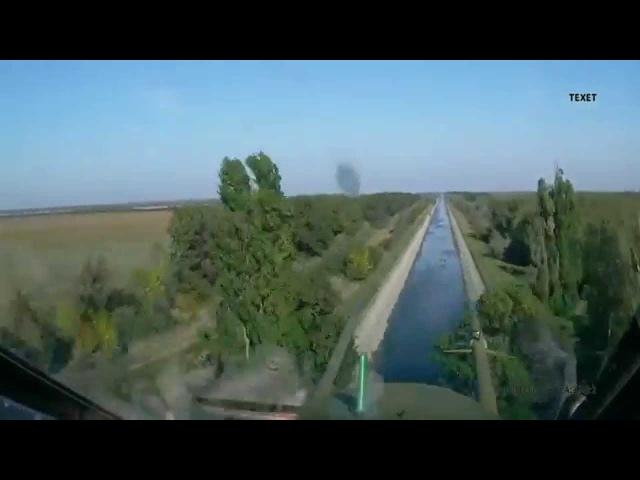 Украинские штурмовики на невроятно низкой высоте Высший пилотаж