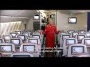 Предполетный инструктаж Safety Video на Boeing 777-300ER