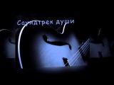 Lirik St1-Презентация альбома
