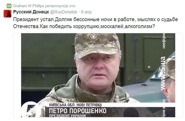 24 мая новости с украины