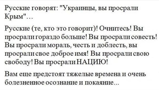 """Кампания """"Крым – это Украина"""" стартовала за рубежом, - Мининформполитики - Цензор.НЕТ 6393"""