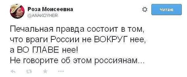 Россияне считают Украину главным врагом после США, - опрос - Цензор.НЕТ 9272