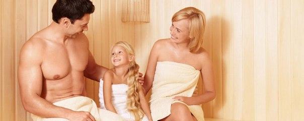 Пассивный-релакс отдых семьей