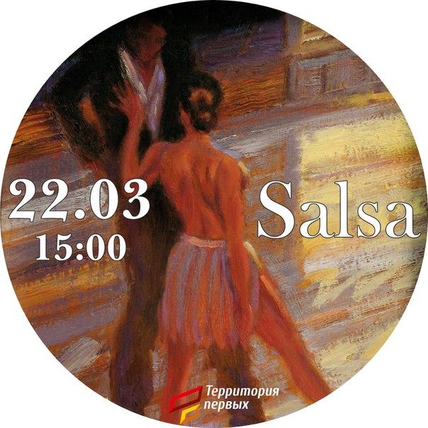 #сальса #salsa #танцы