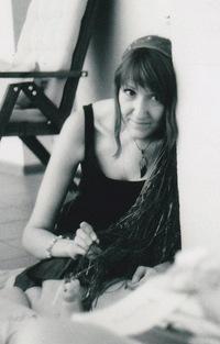 Алина Фауст