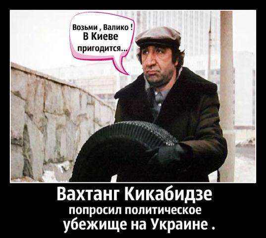 https://pp.vk.me/c624129/v624129205/24d7d/LkEvQN1G-pY.jpg