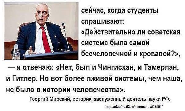 Путин повторил фейковую новость Первого канала про беженца, якобы оправданного в Европе по делу об изнасиловании - Цензор.НЕТ 5500