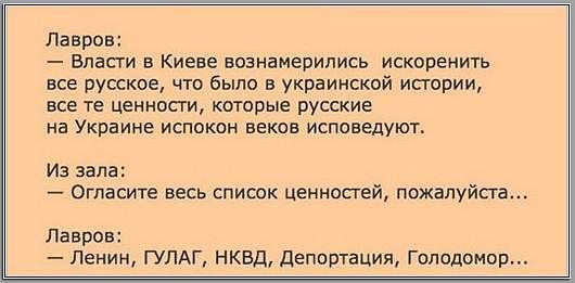 """""""Дай дерьма, дай ложку и научи жрать - это что-то новое. Россия Донбассу ничего не обещала"""", - кремлевский пропагандист Соловьев - Цензор.НЕТ 6288"""