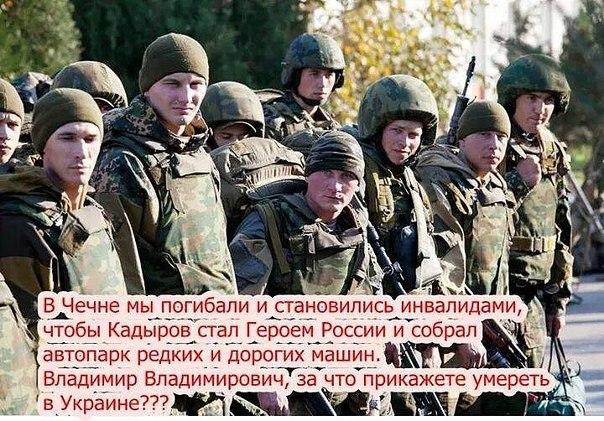 Пупину от Путина: российские оккупанты из 17-й ОМСбр, воевавшие на Донбассе, получили ордена Мужества - Цензор.НЕТ 6125
