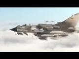 Немецкий самолет «Торнадо» атакует террористов ИГИЛ в Сирии