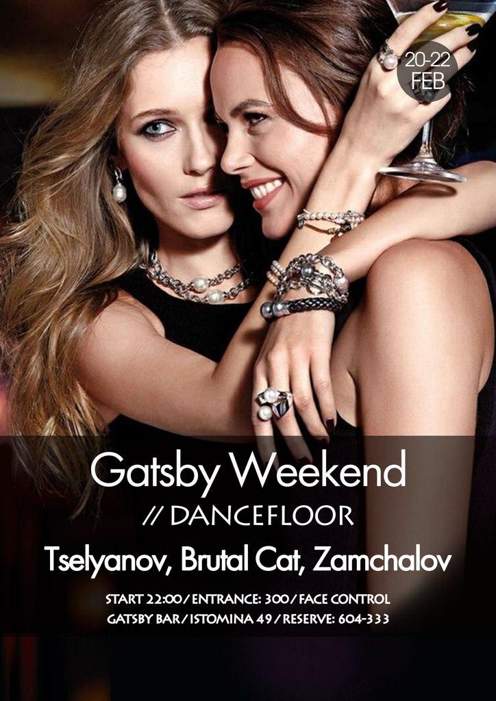 Афиша Хабаровск 20.02 - 22.02 / Gatsby Weekend