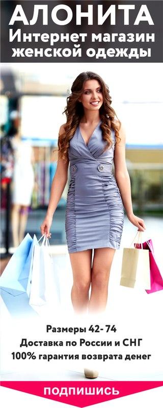 Продажа Женской Одежды С Доставкой