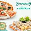 Пиццерия 1985 -доставка в Серпухове пиццы,суши