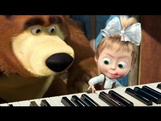Маша и Медведь.  Репетиция оркестра. Серия 19