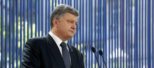 Олег ляшко министр по раздаче пиздюлей