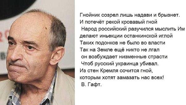 Угрожая ядерным оружием, Путин повторяет поведение НАТО во времена Холодной войны, - Washington Post - Цензор.НЕТ 4976