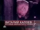 [staroetv.su] Программа Максимум (НТВ, 2007) Вирусная реклама, Виталий Калоев