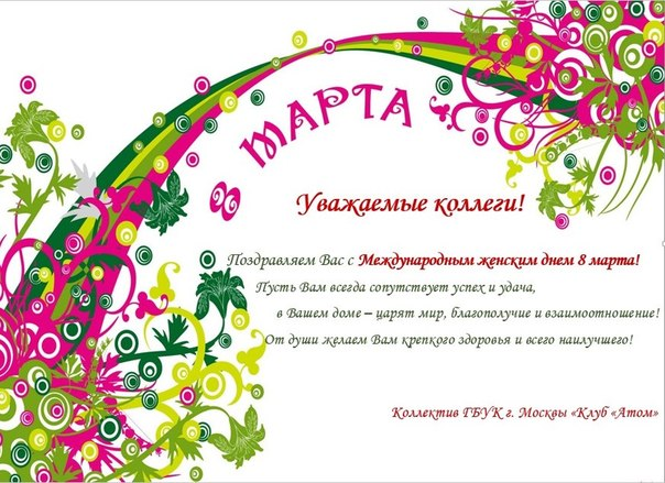 Elena melyakina