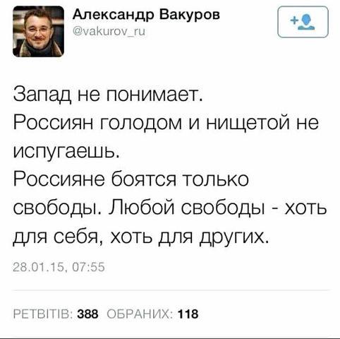 Кремлевские силовики вновь начали силовую операцию против борцов за независимость Кавказа - Цензор.НЕТ 3888