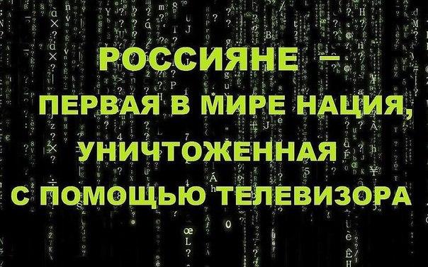 Экономический кризис в России начинает разрушать пропаганду Кремля, - RFERL - Цензор.НЕТ 4649