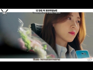 [KARAOKE] Kyuhyun (Super Junior) - The Time I Loved You (The time we werent in love OST) (рус.саб)