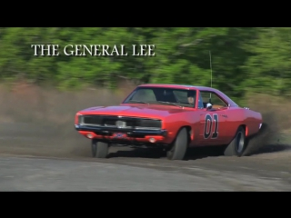 General Lee VS The Bandit - Out of Control (Shakra)