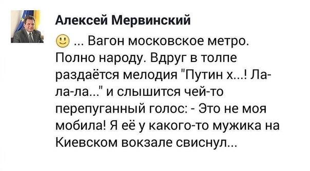 Сотрудников Библиотеки украинской литературы в Москве вызывают на допросы - Цензор.НЕТ 2394