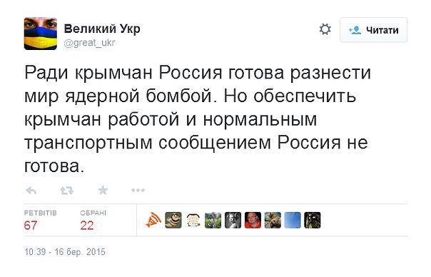Российские оккупанты закрывают доступ к новостным сайтам в Крыму, - Джемилев - Цензор.НЕТ 3753